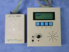 音声式刺鍼深度試験機 AST-201VOICE