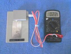 簡易施灸温度計 QTM-E1