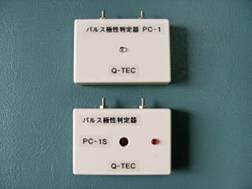 パルス極性判定器 PC-1,PC-1S