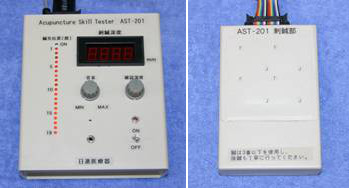 刺鍼試験機 AST-201